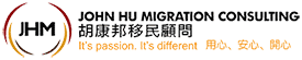 John Hu Migration Consulting-Call us at 35681436 now